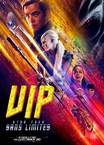 VIP STAR TREK SANS LIMITES