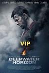 DEEPWATER VIP
