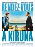 RENDEZ-VOUS A KIRUNA