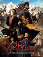 108 ROIS-DEMONS