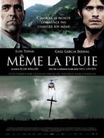 MEME LA PLUIE