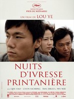 NUITS D'IVRESSE PRINTANIERE
