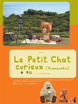 Le Petit chat curieux (Komaneko)