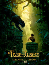 Le Livre de la Jungle en 3D