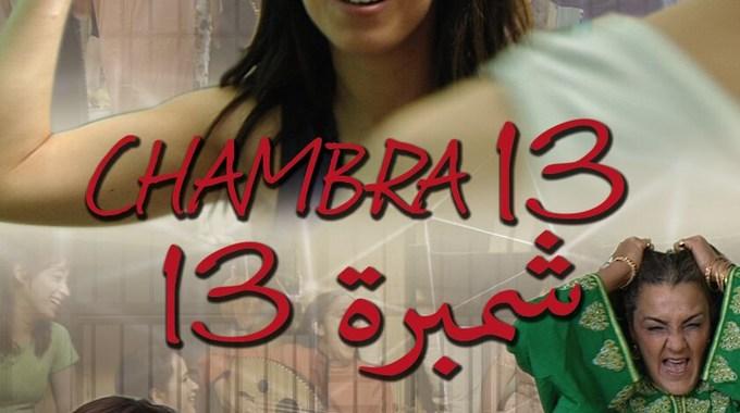 LA CHAMBRA 13