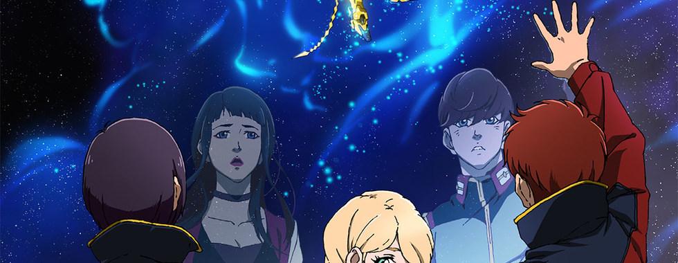 Photo du film Mobile Suit Gundam NT