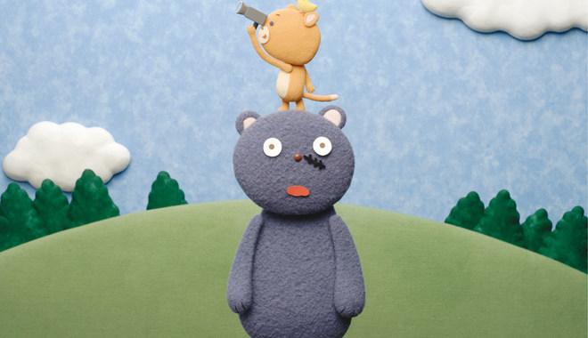 Photo du film Le Petit chat curieux (Komaneko)