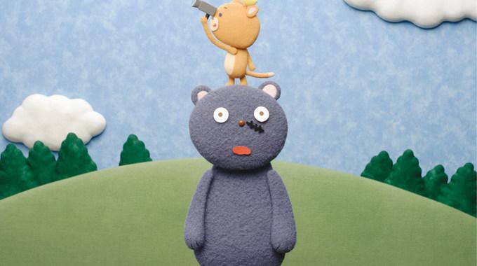 Photo 1 pour Le Petit chat curieux (Komaneko)