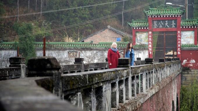 Photo 1 pour VOYAGE EN CHINE