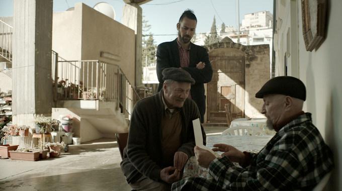 Photo du film Wajib - L'invitation au mariage