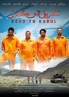 ROAD TO KABOOL