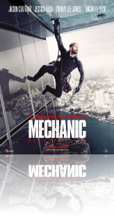 Mechanic R�surrection