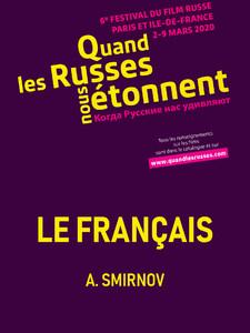 Quand les Russes nous étonnent : Le Français