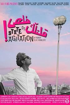 State of Agitation (Drôle d'état)