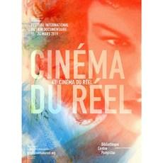 Cinéma du réel - Brisseau, 251 rue Marcadet