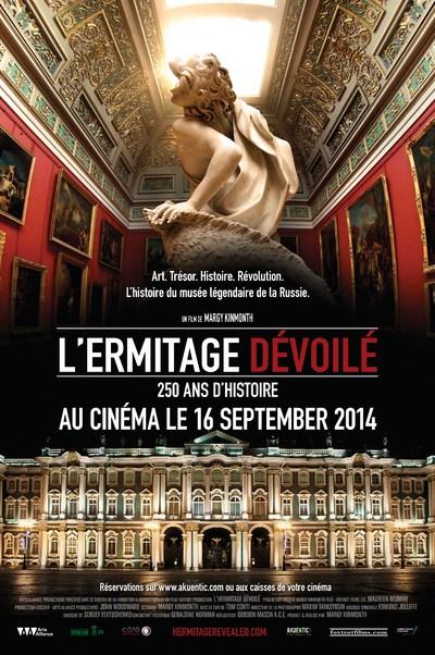 Accueil cin ma le prado marseille - Cinema du prado marseille ...