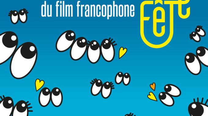 Photo du film Compétition de courts-métrages Cinéma35