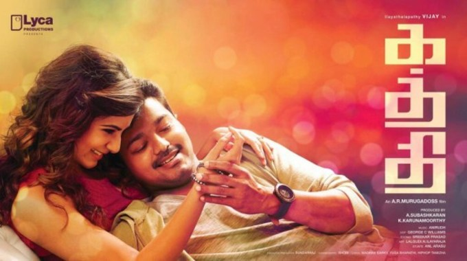 Photo 1 pour KATHTHI