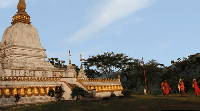Photo SLIDE pour LAOS : UNE RENAISSANCE INDOCHINOISE - MOREAU