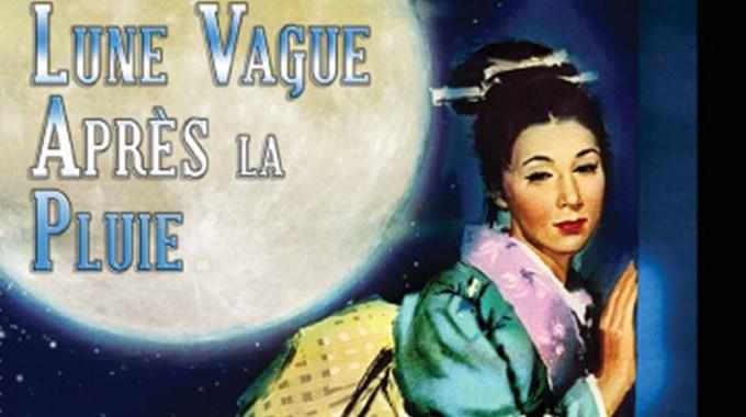 Photo du film Les Contes de la lune vague après la pluie