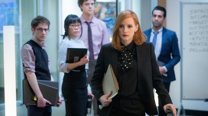 Photo du film Miss Sloane