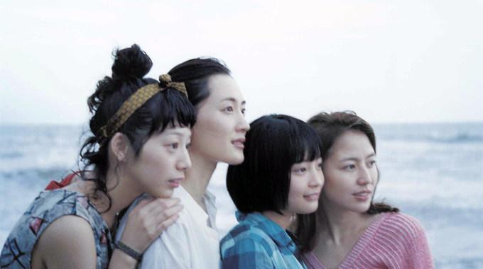 Photo du film Notre petite soeur