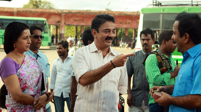Photo SLIDE pour PAPANASAM