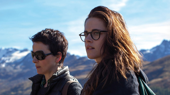 Photo SLIDE pour SILS MARIA