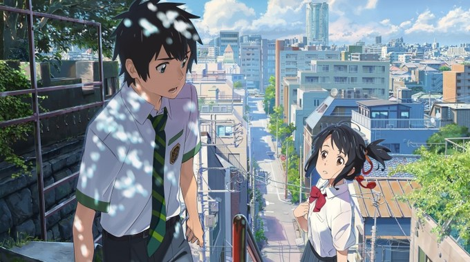 Photo 1 pour Your Name