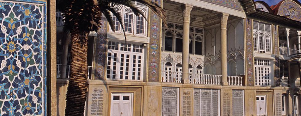 Photo du film La Perse - Au cœur de l'Iran